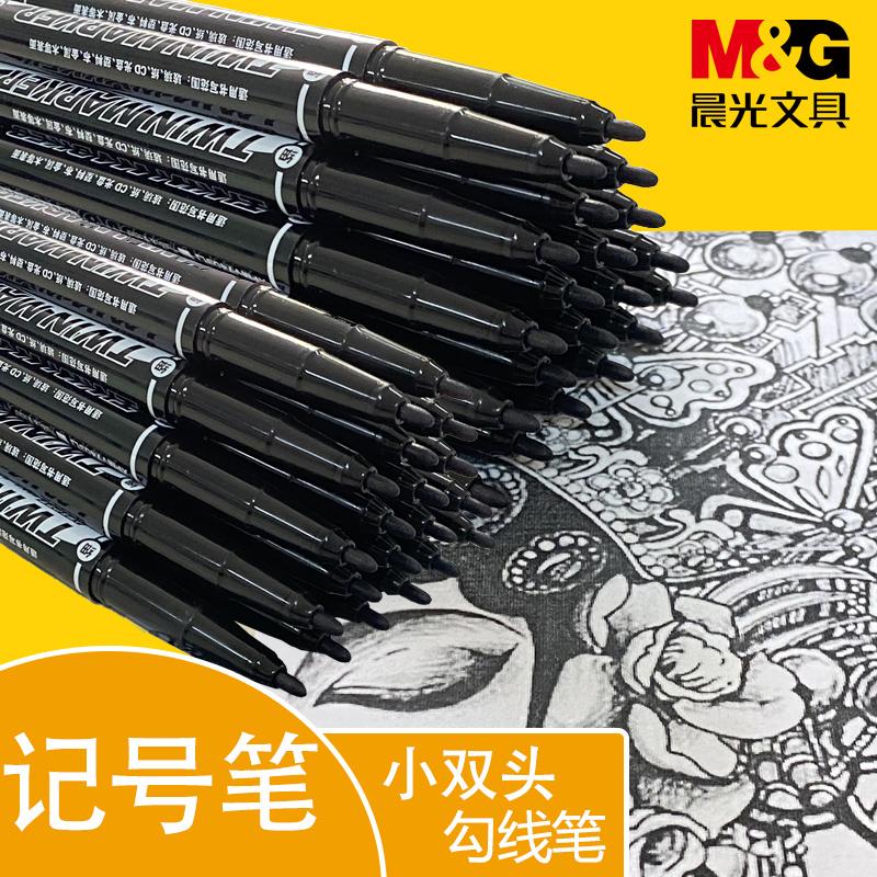 晨光小双头油性记号笔美新系列小头细头马克笔荧光笔勾线笔儿童绘画学生用黑色美术生专用描边防水笔不掉色