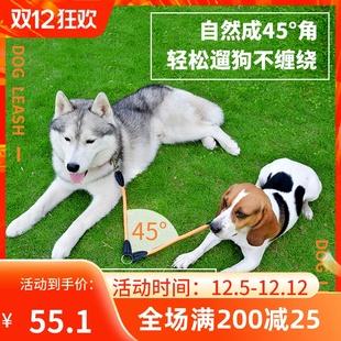 BEAUGO双头牵引绳柴犬一拖二两只狗狗链金毛小中大型犬双狗狗绳