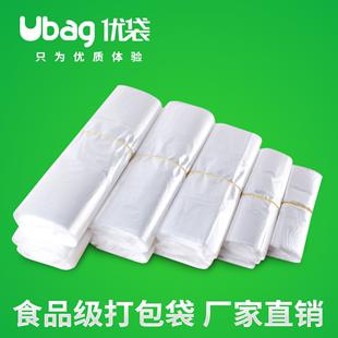 白色食品塑料袋外卖打包方便袋大小号背心手提胶袋一次性透明袋子图片
