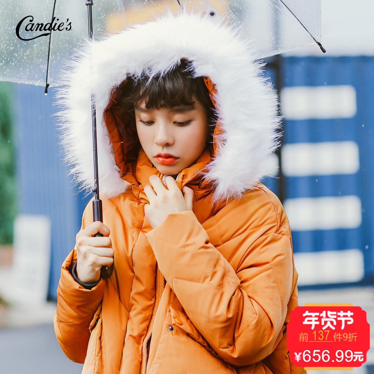 羽绒服女中长款韩国2017冬新款时尚韩版宽松加厚女士女式大毛领潮