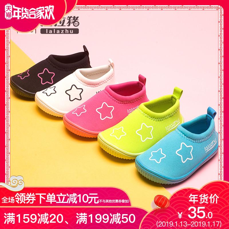 春秋女宝宝软底布鞋儿童单鞋男童地板鞋幼儿鞋子防滑室内1-3岁一