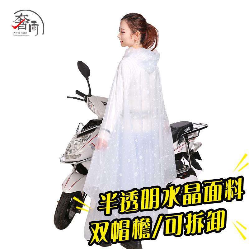 雨衣电动车/单车雨衣 17.8元(需用券)