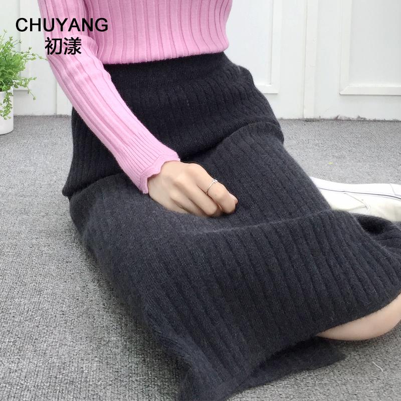 2017秋冬新款高腰包臀针织半身裙毛线裙子中长款