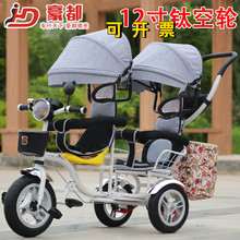 双胞胎婴幼儿童三轮车双la8车男宝宝vt儿童脚踏车轻便双座位