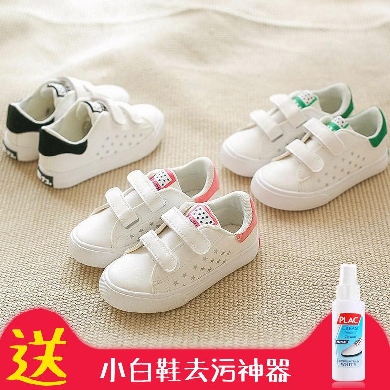 回力童鞋白色男孩防水皮面运动鞋小学生春季女童板鞋儿童小白鞋潮