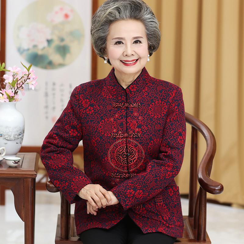 中老年人女装秋装外套+裤子两件套套装奶奶装秋装加绒加厚外套
