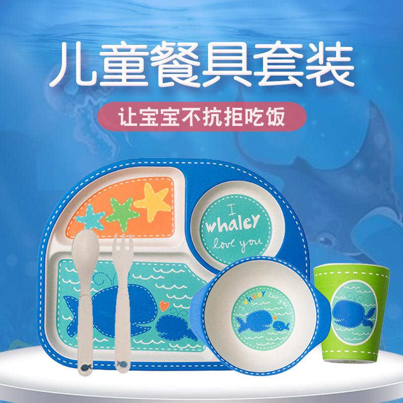 点击查看商品:COECO/可爱客竹纤维儿童餐具套装辅食宝宝餐盘婴儿分格卡通饭碗叉