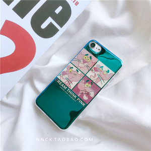 Japan and South Korea personality laser blue light leopard iphone8 mobile phone shell Apple 6/7/6plus soft shell female