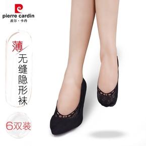 皮尔卡丹船袜女薄款夏季袜女隐形袜冰丝硅胶防滑蕾丝浅口夏袜子女