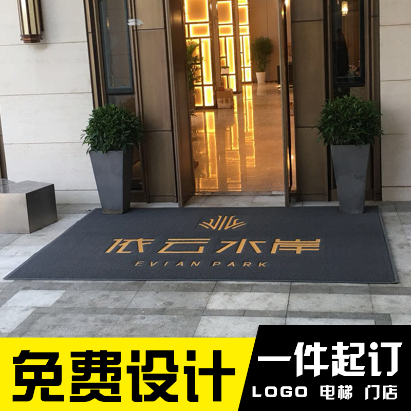 定制地毯进门毯门垫脚垫地垫logo定做尺寸条纹3M欢迎光临迎宾电梯