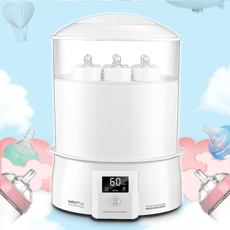 贝乐加婴儿奶瓶消毒器宝宝消毒锅带烘干蒸汽儿童餐具消毒柜多功能