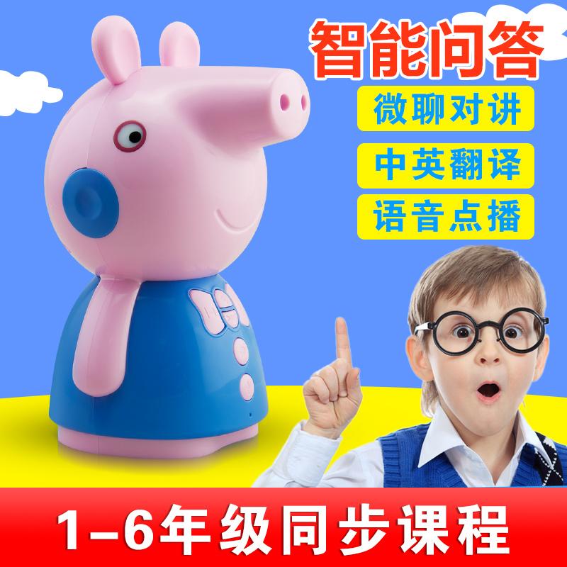 益思特儿童人工智能机器人早教机男女孩陪伴玩具高科技wifi多功能ai语音对话家庭教育故事机互动宝宝学习机