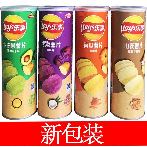 乐事紫薯薯片山药薄片著片零食士著新口味牛油果罐装南瓜90g桶装