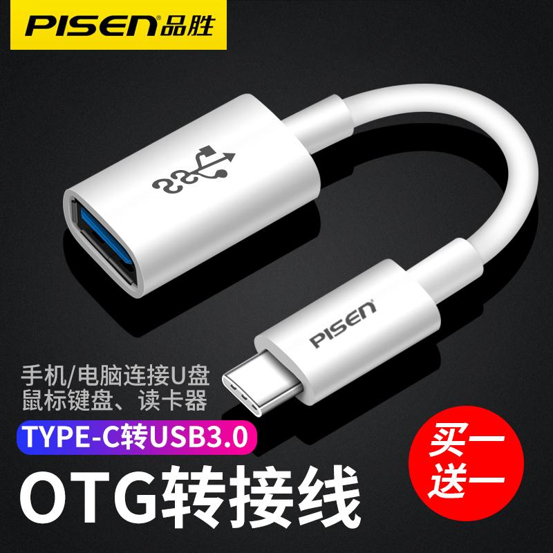 品胜otg转接头type-c转usb3.0安卓手机连接U盘MP3转换器转接数据线适用于oppor17小米平板华为p40荣耀