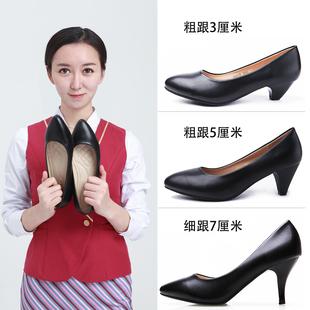 春秋单鞋工作鞋女黑色浅口职业鞋舒适防滑软底尖头高跟鞋大码女鞋图片