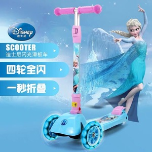 Disney Scooter Children Flash Toddler Four Wheels Beginner Foldable Three Wheels Paddle Yo-Yo Toy New