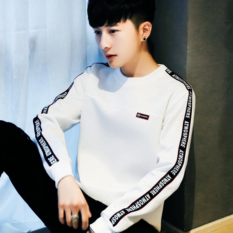 长袖T恤男秋冬季韩版加绒卫衣保暖衣服厚潮流打底衫上衣男装秋衣