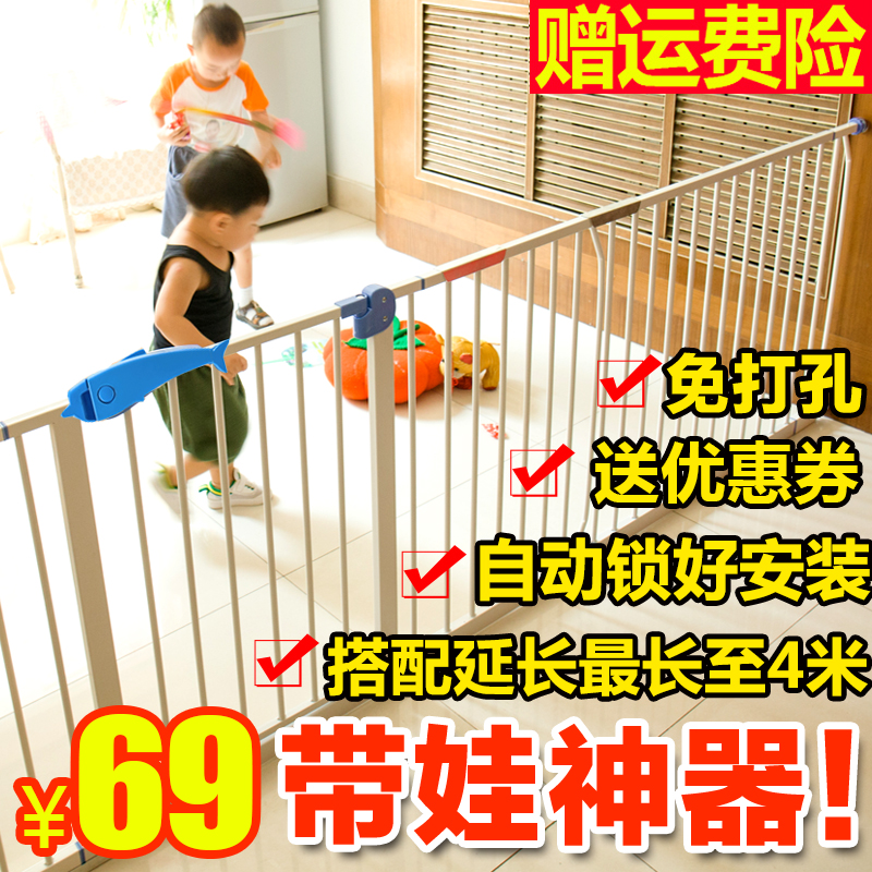 婴儿童安全门栏宝宝楼梯口栏杆防护栏厨房宠物狗狗围栏栅栏隔离门