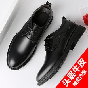 嘉妮莱夏季男士商务皮鞋男黑色韩版休闲内增高真皮正装透气男鞋子