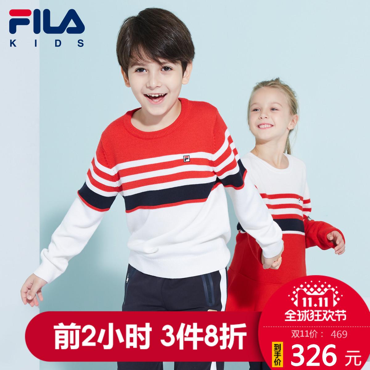 FILA斐乐童装2017秋冬新款男女童毛衣时尚条纹拼接羊毛衫套头毛衣