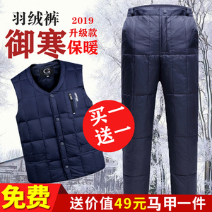 Winter down pants men thickened inside and out to wear middle-aged and elderly men and women plus size warm dad down cotton pants men's clothing