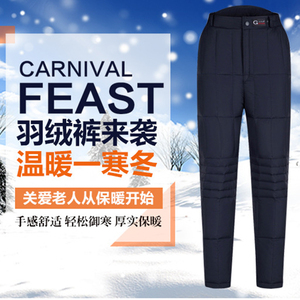 Winter middle-aged and elderly down pants men's inner and outer wear thick high waist dad down cotton pants windproof warm pants men's clothing