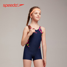 Speedo/, slim, slim, back supporting children's conjoined swimsuit, anti chlorine female cute.