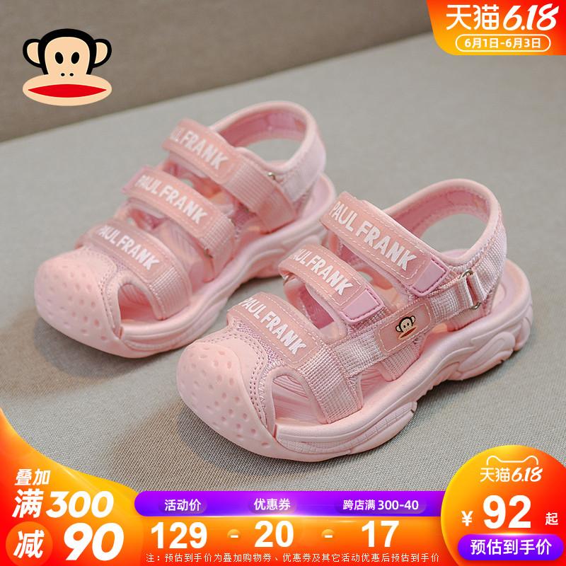 大嘴猴童鞋女童鞋子2020夏季新款中大童公主女孩小童包头儿童凉鞋