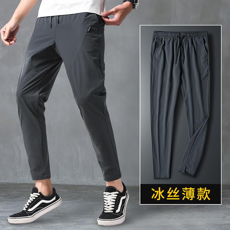 冰丝九分裤男士夏季薄款潮流宽松直筒运动休闲裤百搭哈伦弹力裤子