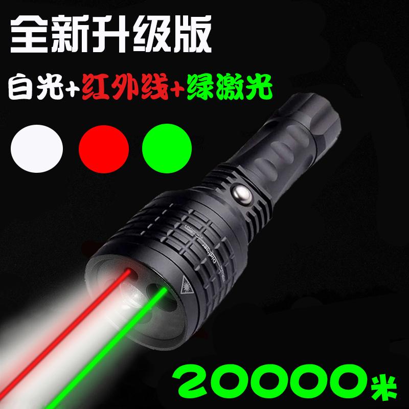 激光手电筒强光可充电大功率多功能LED变焦户外防爆工地家用打猎