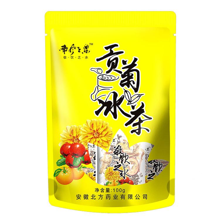 贡菊冰茶 100g袋装 贡菊花茶 清热去火 陈皮山楂开胃花果茶包邮