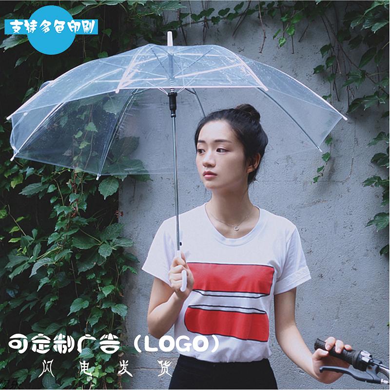 透明雨伞定制logo长柄伞儿童表演伞学生自动伞广告伞批量定做
