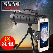 手机高清微光专业户外高倍单筒rj11远镜头rr神器接手机