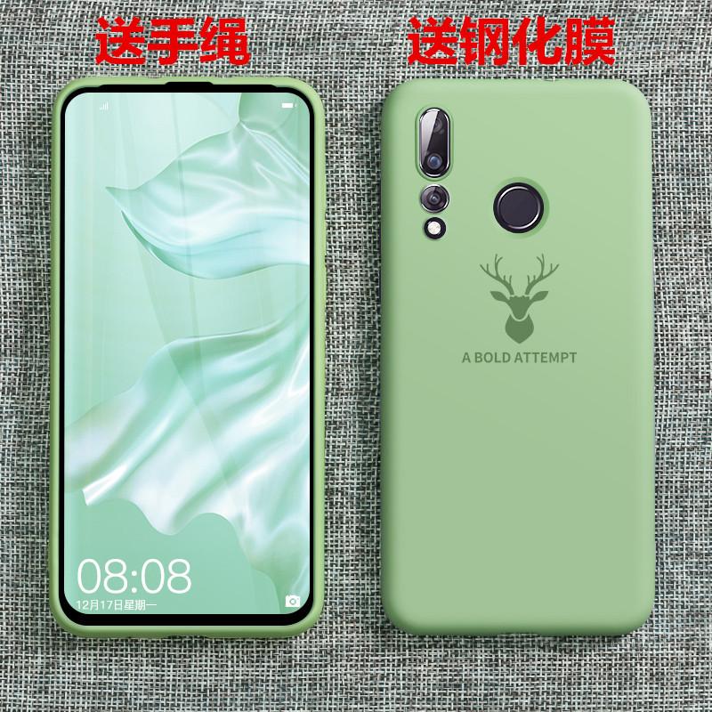 适用于华为Nova4手机壳nove3液态na3i硅胶n4e手绳MAR-AL00内植绒n