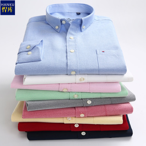 男士长袖休闲修身纯色衬衫男长袖男士牛津纺衬衣打底休闲衬衣上衣