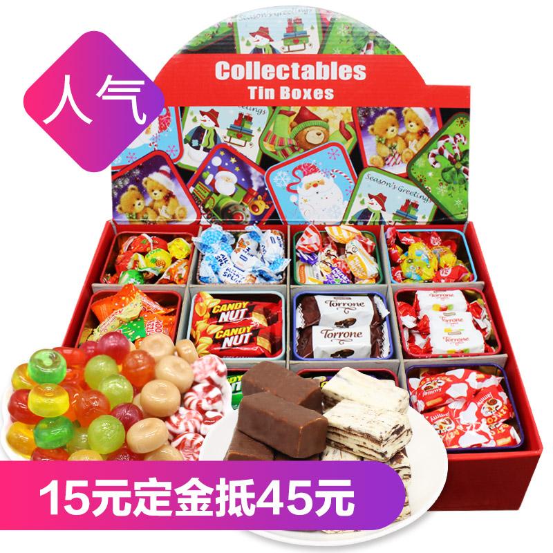 如胜什锦糖游乐园儿童生日礼物散装批发订婚喜糖礼盒装零食大礼包