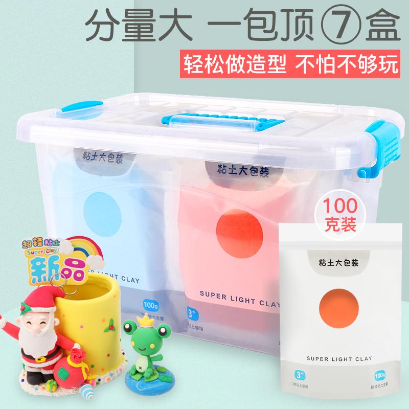 超轻粘土24色36色橡皮泥彩泥手工黏土大包装女孩太空儿童玩具
