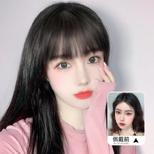 Real hair, air, bangs, wigs, female nature, fluffy cartoon, bangs, invisible, traceless wigs, net, red, fake bangs