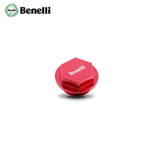 Benelli Benelli motorcycle modification small Huanglong TNT25BJ250 rear liquid brake oil cup cover decorative accessories