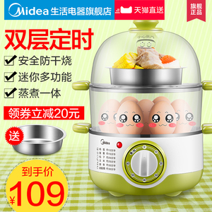 Beautiful multi-function egg cooker double-layer egg steamer automatic power off mini small household egg 羹 breakfast artifact