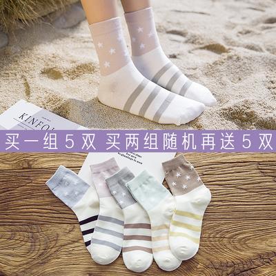 袜子女韩版学院风中筒袜日系纯色棉秋冬长筒韩国学生船袜可爱短袜