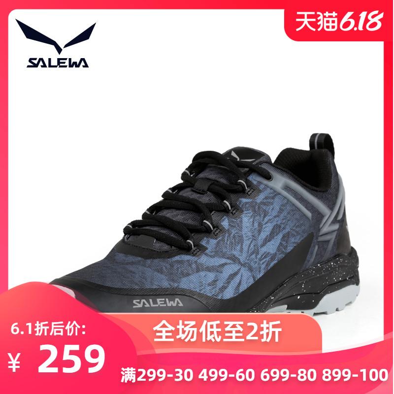 沙乐华/salewa德国户外运动鞋耐磨减震男防滑女鞋越野跑鞋