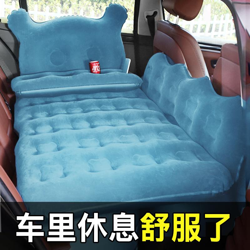 车载充气床车内用气垫床汽车用品后排旅行床suv轿车后座睡垫通用