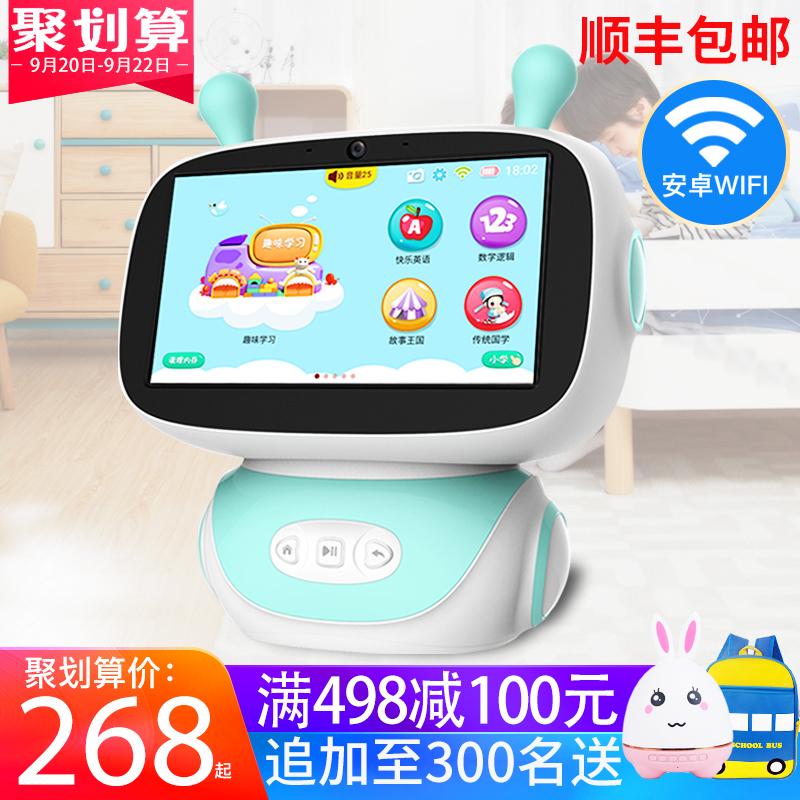儿童智能机器人早教机护眼电视幼儿小孩点读宝宝学习机0-3-6周岁