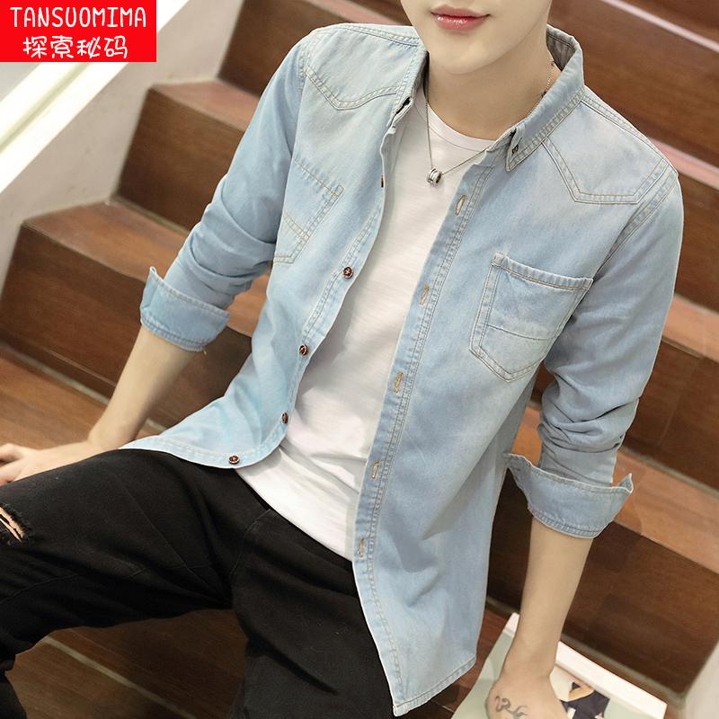 牛仔衬衫男士冬季保暖加绒加厚衬衣男装修身韩版潮流2017新款帅气