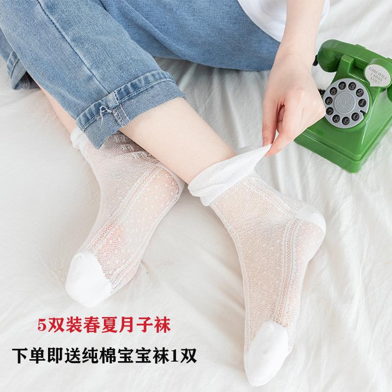 月子袜孕妇超薄袜子女产妇产后宽松纯棉春夏季中筒保暖花边松口袜