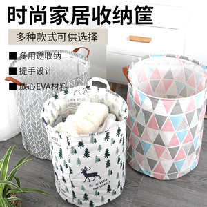 Large home storage bucket dirty clothes basket toys sundries storage toys finishing box waterproof folding convenient
