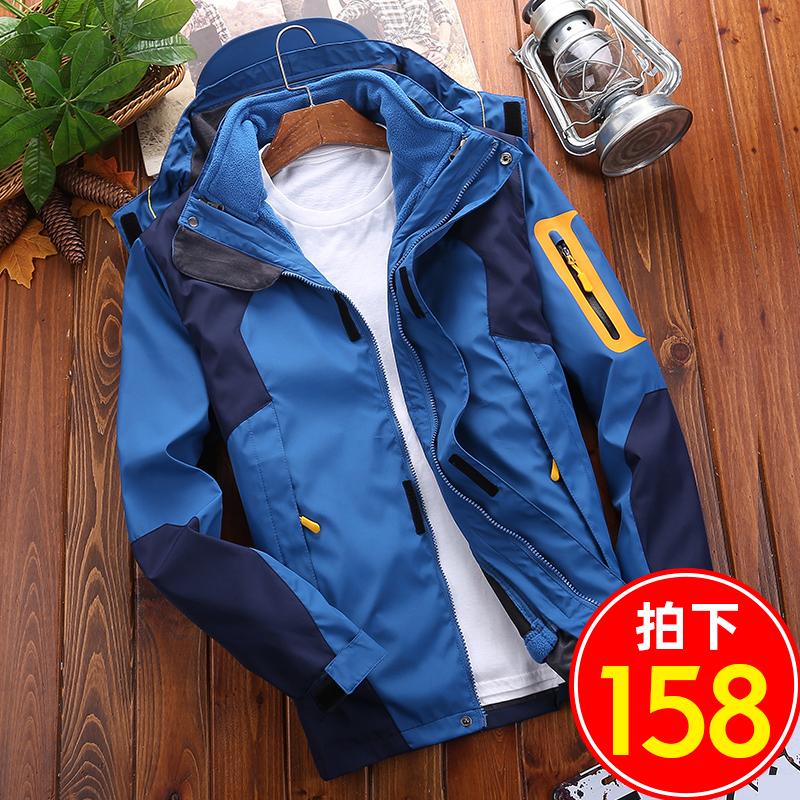 冲锋衣男女潮牌三合一可拆卸两件套西藏户外防风防水滑雪登山服