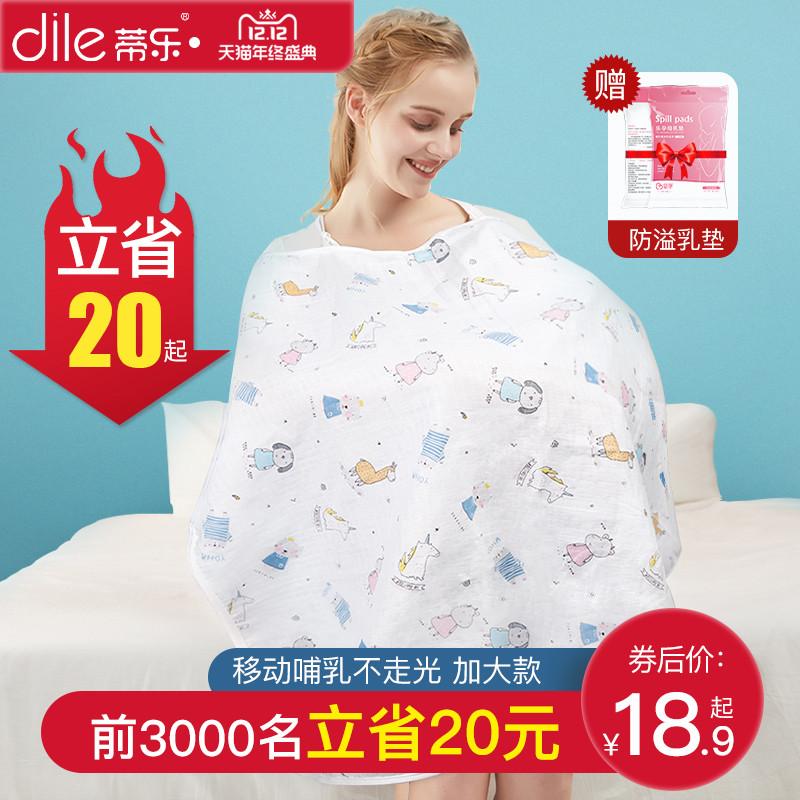 哺乳巾喂奶外出衣遮挡神器罩遮羞布盖辣妈款秋冬防走光多功能斗篷