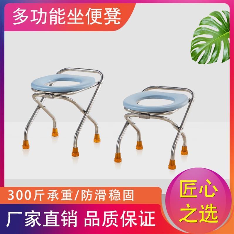 屋坐便椅子式可折叠厕所移动马桶座椅孕妇坐便器老人蹲坑改拉